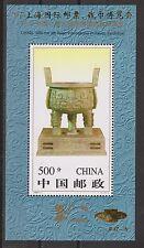 China Chine 2718 B blok sheet B 76 B MNH PF 1996