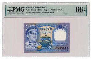 NEPAL banknote 1 Rupee 1974 PMG grade MS 66 EPQ Gem Uncirculated