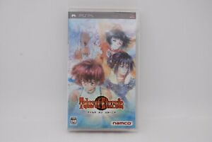 NEW! PSP Game software Tales of Eternia Japan import PlayStation Portable TOE