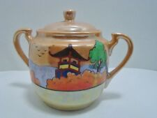 Sugar Bowl Japan Temple  Butterscotch Orange Yellow Lustre Hand-Painted Vintage