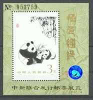 "Volksrepublik China Block 35 I ""Panda - Überdruck + schwarze Nr.""  PJZ-4  **/MNH"