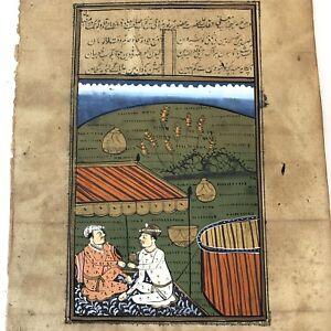 Fine Antique Indian Gouache Painting Calligraphy To Reverse 24.5cm X 16cm #11