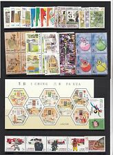 China Macau 2001 Snake complete year stamp 13 set MINT