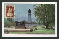 Bulgaria MK 1955 monumento Russia maximum carta carte MAXIMUM CARD MC cm c8945