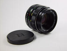 NEW ! MC Zenitar-M 1.9 50mm M42 Zenit. MultiCoated. s/n 91017791.
