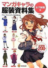 NEW How to draw Manga dress encyclopedia / Uniform Women Girl Japan F/S