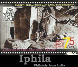 India Cinema First Talkie movie ALAM ARA   2007 India booklet movies films