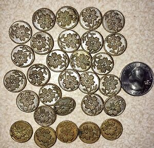 29 Matching Antique Vintage Victorian Metal Button  Dot Flower Design