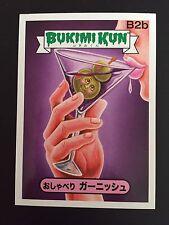 Garbage Pail Kids 2014 Bukimi Kun Online Exclusive Bonus Card - B2b