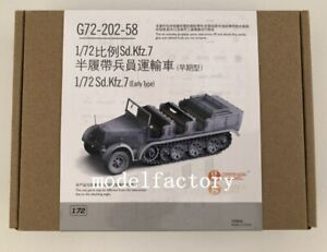 Orange Hobby G72-202 1/72 German Sd.Kfz.7 Half track model kit