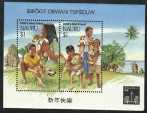 Nauru Stamp - Children & Dogs with Hong Kong emblem in margin Stamp - NH
