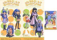 Kotobukiya One Coin Figure Series Mahoraba Heartful Days Full Set of 7 New