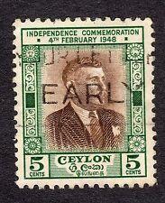 Sri Lanka Single Stamps