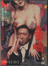 Naked Ambition (豪情 / HK 2014) DVD TAIWAN ENGLISH SUBS