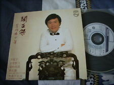 a941981 Michael Kwan Paper Back CD 關正傑 英雄出少年 HK TVD TV Song