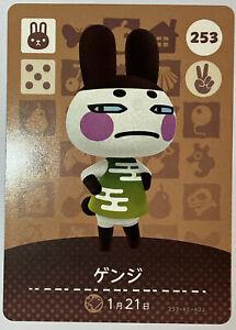 Amiibo Cards 253 Genji Animal Crossing Japanese Doubutsunomori