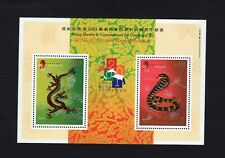 New listing Hong Kong 2001 Gold Silver Snake Dragon Lunar New Year Mini Sheet Mnh Sc 922