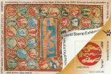 Israël postfris 1985 MNH block 29 - Postzegeltentoonstelling Israphil (S1196)