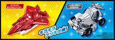 Japan Lupinranger VS Patoranger Super Sentai Choco Campaign VS Vehicle lite set