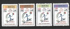 PALESTINE 2011 YEAR OF YOUTH SET OF 4 MINT UNHINGED STAMPS MUH