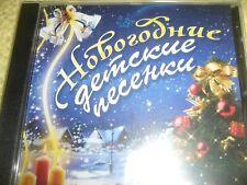 Russische Kinderlieder auf CD