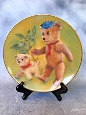 """""""This Ole Bear"""" Plate - Buster and Sam - Limited ed. Plate by Janet Tuck 1983"""