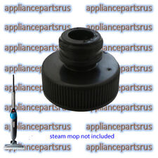 Bissell 1440F Steam Mop Cap & Insert Part 1600141 - NEW - GENUINE - IN STOCK