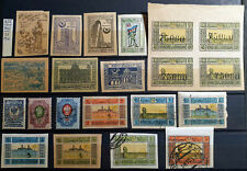 AZERBAIDJAN AZERBAIGIAN RUSSIA URSS CCCP 1919-1922 - 21 STAMPS