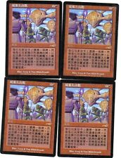 MTG MAGIC Stronghold Gambit x4 , TRADITIONAL CHINESE (release in TAIWAN) PLAYED