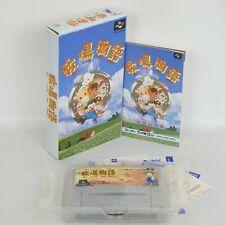 BOKUJO MONOGATARI Harvest Moon Super Famicom Nintendo 8356 sf