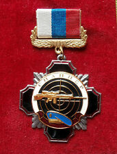 "Russian Medal ""Sniper of Airborne Forces"" (Steel black cross)"