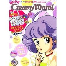 Creamy Mami 30th anniversary MODE Creamy Mami art book w/Extra