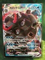Japanese Pokemon Card Blastoise Turtok VMAX 002/020 SEK Full Art Japanisch