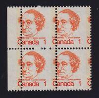 Canada Sc #586 (1973) 1c Sir John A MacDonald PERFORATION SHIFT Error Mint NH