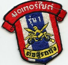 Thailand Army Motorcycle Unit Patch