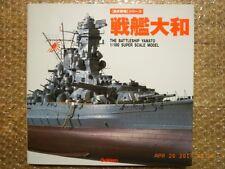 IJN BATTLESHIP YAMATO IN 1/100 PRECISION MODEL, PICTORIAL BOOK, GAKKEN JAPAN
