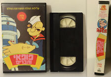 Popeye Rare VHS PAL Israel, English speaking / Hebrew titles, Popeye and friends