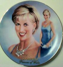 """Royalty Lady Diana Picture Collector Plate """"Glowing & Glamorus"""" With COA Lady Di"""