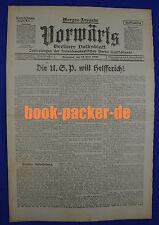 VORWÄRTS (12. Juni 1920): Die U.S.P. will Helfferich!