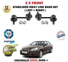 FOR CHEVROLET EPICA 2008> 2X FRONT LEFT RIGHT SIDE STABILISER SWAY LINK BARS SET