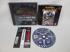 PS1 YUGEN GAISHA CHIKYU BOEITAI with SPINE CARD * Playstation JAPAN Game p1