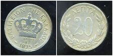 GRECE  20 lepta 1895  ( bis )