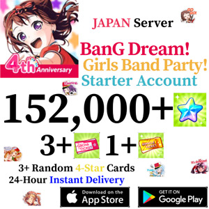 [JP] INSTANT 152000+ Gems + 4* Card + More!! BanG Dream Girls Band Party Account
