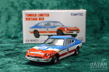 [TOMICA LIMITED VINTAGE NEO LV-N92a 1/64] NISSAN FAIRLADY 260Z 2BY2