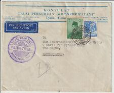 """INDONESIA - """"PERGURUAN TINGGI KONSULAT"""" 1953 COVER"""