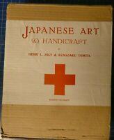 Henri L.Joly Kumasaku Tomita Japanese Art and Handicraft London 1976 Y8-545