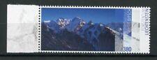 [308834] Liechtenstein 2016 good very fine MNH stamp