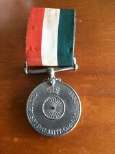 Post ww2 medal for Indian independence to captain O P Malhotra AMC