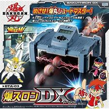 Sega Toys Bakugan Battle Brawlers BakuTech Series - BTA-03 - BakuThron DX