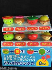ピックスPiques à bento  - Accessoires pour bento - KAWAII 02 - Import direct Japon